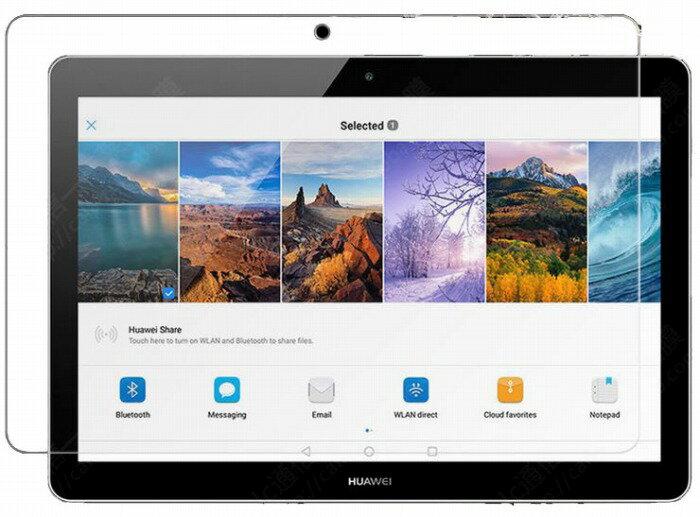 HUAWEI MediaPad T3 10 保護フィルム ガラスフィルム フィルム 保護 ガラス 強化ガラス 9H 液晶保護フィルム メディアパッド T3 10