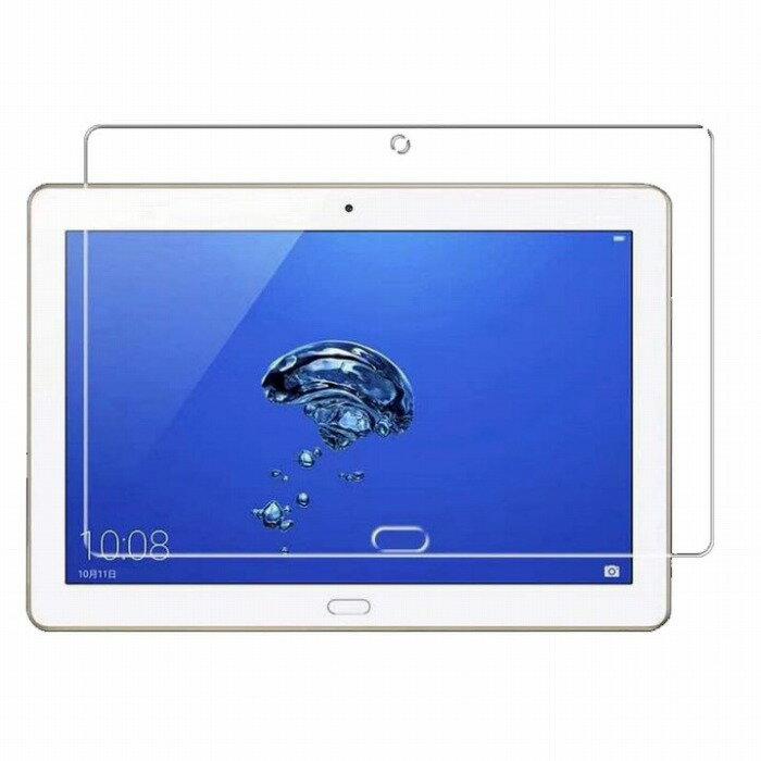 Docomo dtab d-01K 保護フィルム d01k ガラスフィルム HUAWEI MediaPad M3 Lite 10 wp フィルム 強化ガラス 9H 液晶画面保護フィルム メール便送料無料