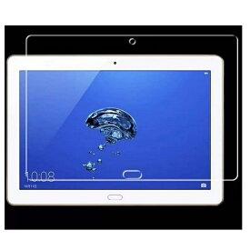HUAWEI MediaPad M3 Lite 10 wp 保護フィルム M3Lite10 wp フィルム 保護 液晶保護フィルム 液晶 高光沢 防指紋 メディアパッド M3ライト 10 wp