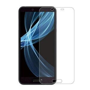 SH-RM11 保護フィルム SHARP AQUOS sense3 Plus ガラスフィルム sense3Plus アクオスセンス3プラス シャープ 強化ガラス 9Hメール便 送料無料