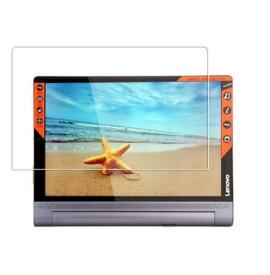 Lenovo YOGA Tab 3 Pro 10 保護フィルム ZA0F0065JP 10.1インチ ガラスフィルム ガラス フィルム 強化ガラス 液晶保護フィルム 日本製ガラス素材 2.5Dラウンドカット加工 メール便 送料無料