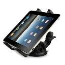 iPad 車載ホルダー タブレット ipad air ipad4 mini 車載 ホルダー 取付簡単 スタンド フロント用 後部座席用 エアコン 吹き出し口 メ...