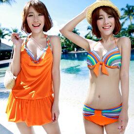 訳あり 返品交換不可 送料無料 レディース 水着 ビキニ 女性用 大人 女の子 ビーチ プール セクシー S/M/L 02P03Dec16