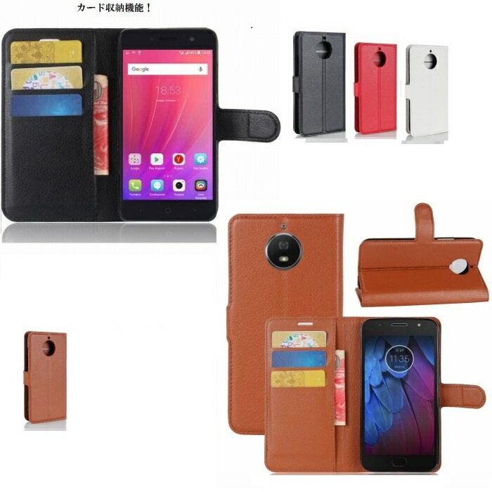 Asus Zenfone 4 Max ZC520KL ケース ZC520 カバー Zenfone4 Max 手帳型ケース zenfone4 マックス スマホケース メール便 送料無料