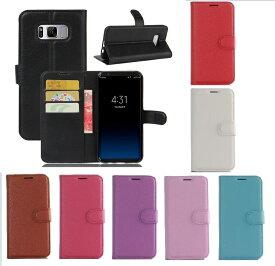 Galaxy S8+ ケース SC-03J カバー SCV35 手帳 手帳型 手帳型ケース s8 plus s8plus メール便 送料無料