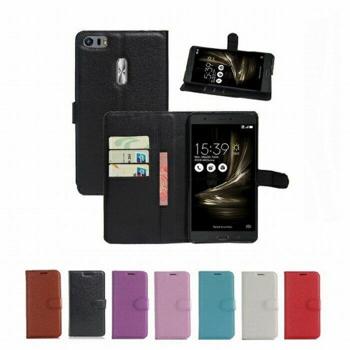 ASUS ZenFone 3 Deluxe ZS550KL ケース ZenFone3 カバー ZS550KL 手帳 手帳型 手帳型ケース メール便 送料無料