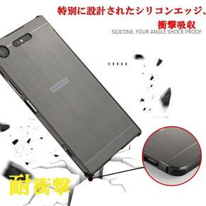 d9c49442a7 Sony Xperia XZ1 ケース ドコモ SO-01K カバー au SOV36 バンパー バンパーケース エクスペリア エックスゼットワン  エスオーブイサンロク メール便 送料無料Sony ...