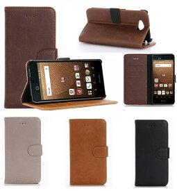Android One X1 ケース 507sh カバー 手帳 手帳型 手帳型ケース スマホケース レザー 革 ワイモバイル カード入れ Y!mobile Y!モバイル Yモバイルx1 ワイモバイル