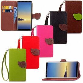 Huawei P10 lite ケース P10lite カバー P10ライト 手帳 手帳型 手帳型ケース スタンド カード入れ メール便 送料無料 ストラップ取り外し可