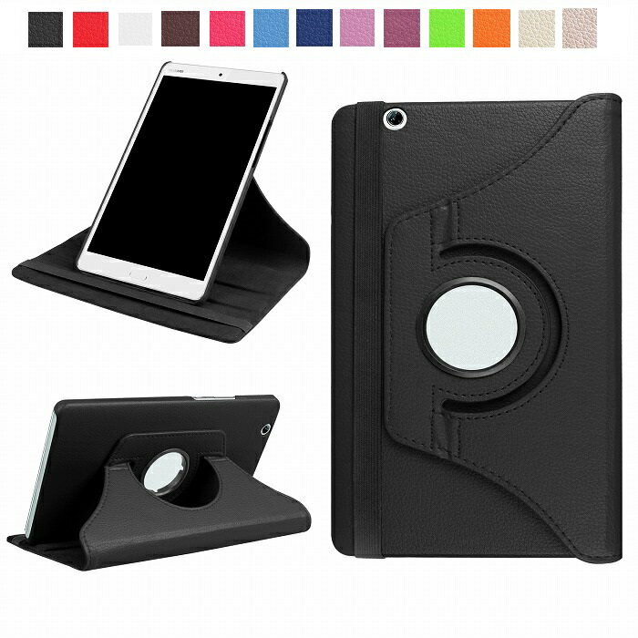 NTT docomo dtab Compact d-01J ケース Huawei MediaPad M3 カバー d01J 8.4インチ 3点セット 保護フィルム タッチペン おまけ フィルム スタンドケース 360度回転式 スタンド メディアパッド 送料無料 メール便