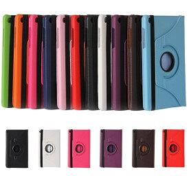 dtab Compact d-02H ケース Huawei MediaPad M2 8.0 カバー 3点セット 保護フィルム タッチペン おまけ フィルム スタンドケース 360度回転式スタンド docomo d02h メディアパッド 送料無料 メール便