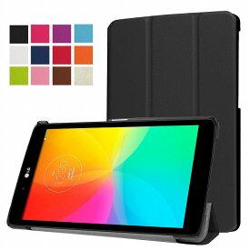 LG G Pad 8.0 III LGT02 ケース LG G Pad 3 8.0 V525 8インチ カバー 3点セット 保護フィルム タッチペン おまけ J:COM タブレット スタンドケース スタンド スタンドカバー スマートケース 送料無料 メール便