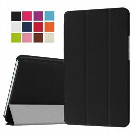 Huawei Mediapad M5 8.4 ケース メディアパッド m5 8 カバー SHT-W09/AL09 8.4インチ スタンドケース スタンド メディアパッド メール便送料無料