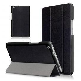 HUAWEI MediaPad M3 Lite 8 ケース lite8 カバー 8.0インチ 3点セット 保護フィルム タッチペン おまけ フィルム スタンドケース スタンド ライト8 メディアパッド M3 ライト 8