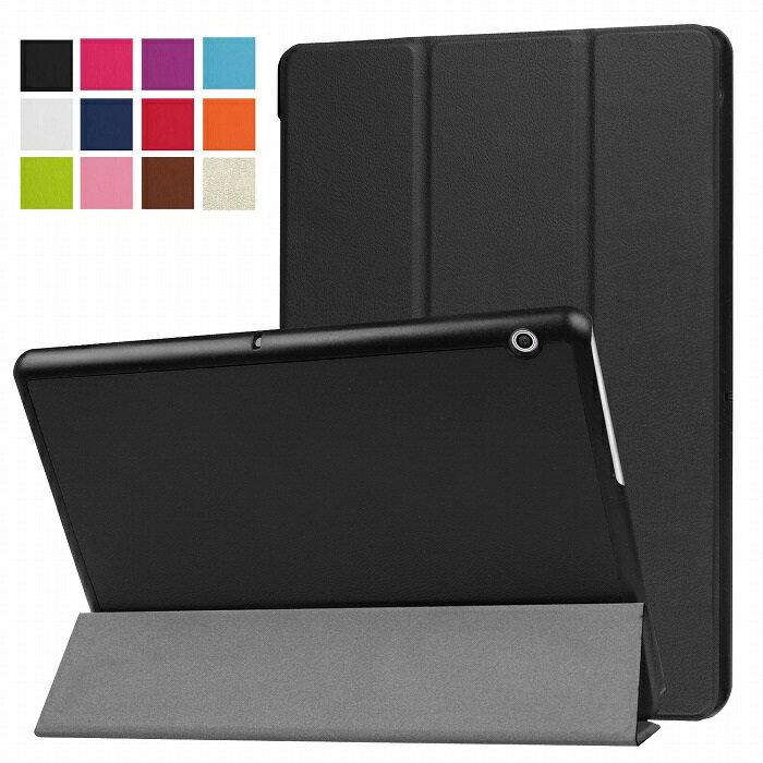 HUAWEI MediaPad T3 10 ケース AGS-L09 カバー AGS-W09 スタンドケース スタンド メディアパッド