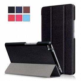 Lenovo TAB4 8 ケース カバー 3点セット 保護フィルム タッチペン おまけ フィルム タブレットケース レノボ タブ4 スタンドケース スタンド