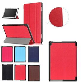 Lenovo TAB4 10 PLUS ケース カバー 3点セット 保護フィルム タッチペン おまけ レノボ タブ4 プラス スタンドケース メール便送料無料