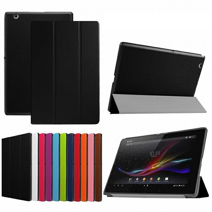 Xperia Z2 tablet ケース SO-05F カバー SOT21 SGP511 SGP512 3点セット 保護フィルム タッチペン おまけ z2 タブレット フィルム スタンドケース スタンド スタンドカバー Z2tablet sony ソニー