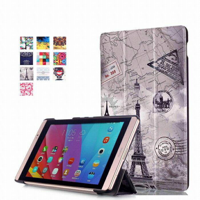 dtab Compact d-02H ケース Huawei MediaPad M2 8.0 カバー 3点セット 保護フィルム タッチペン おまけ フィルム スタンドケース スタンド メディアパッド 送料無料 メール便