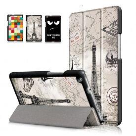 【保護フィルム 2枚 タッチペン付き】 MediaPad M3 Lite s ケース HUAWEI MediaPad M3Lite 8 カバー lites メディアパッド エムスリー ライト エス スタンドケース スタンド メディアパッド M3 ライト 8