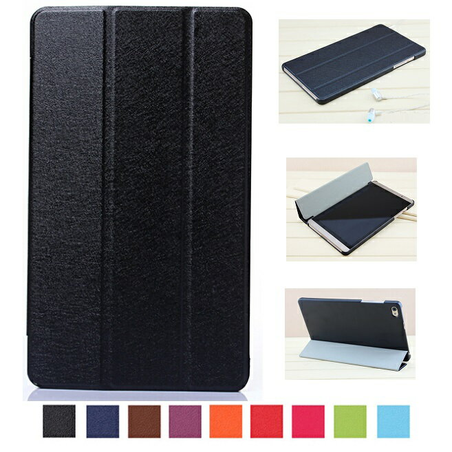 dtab Compact d-02H ケース Huawei MediaPad M2 8.0 カバー 3点セット 保護フィルム タッチペン おまけ フィルム スタンドケース スタンド docomo d02h メディアパッド 送料無料 メール便
