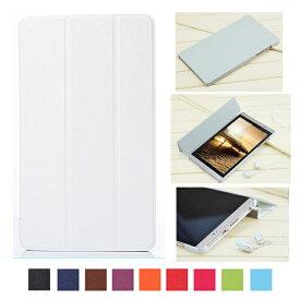 【保護フィルム 2枚 タッチペン付き】 NTT docomo dtab Compact d-01J ケース Huawei MediaPad M3 カバー d01J 8.4インチ スタンドケース スタンド メディアパッド 送料無料 メール便
