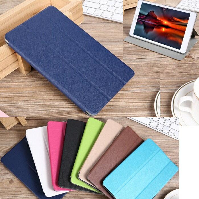 HUAWEI MediaPad T3 10 ケース AGS-L09 カバー AGS-W09 3点セット 保護フィルム タッチペン おまけ メール便送料無料
