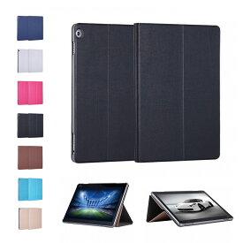 【保護フィルム 2枚 タッチペン付き】 Huawei MediaPad T5 10 ケース Media Pad t5 10インチ カバー メディアパッドt5 AGS2-W09/AGS2-L09 スタンドケース スタンド メディアパッド t5 タブレットケース 送料無料 メール便