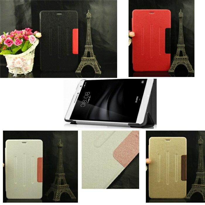 MediaPad M3 Lite s ケース HUAWEI MediaPad M3Lite 8 カバー lites メディアパッド エムスリー ライト エス 3点セット 保護フィルム タッチペン おまけ 送料無料 メール便