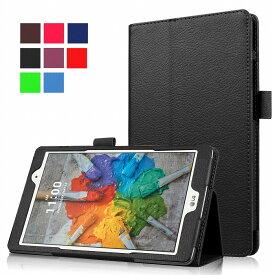 LG G Pad 8.0 III LGT02 ケース LG G Pad 3 8.0 V525 8インチ カバー 3点セット 保護フィルム タッチペン おまけ J:COM タブレット スタンドケース スタンド 送料無料 メール便
