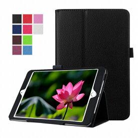 docomo dtab Compact d-02K ケース ディータブコンパクトd02k カバー タブレットケース ドコモ スタンドケース スタンド Huawei タブレットケース 送料無料 メール便