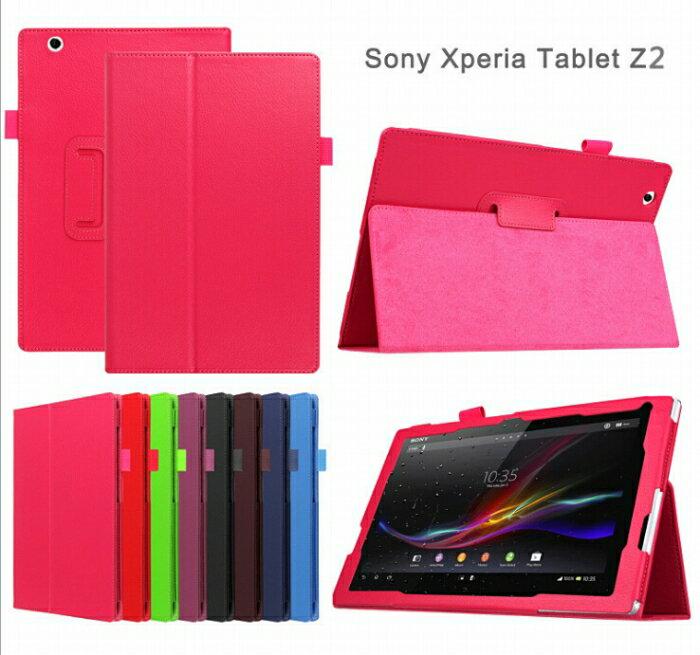Xperia Z2 Tablet ケース 3点セット 保護フィルム タッチペン おまけ カバー au SOT21/docomo SO-05F/SONY SGP511/ SONY SGP512 保護ケース z2tablet