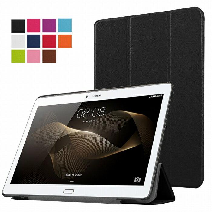 dtab d-01H ケース Huawei MediaPad M2 10.0 カバー 3点セット 保護フィルム タッチペン おまけ フィルム スタンドケース スタンド docomo d01h メディアパッド 送料無料 メール便