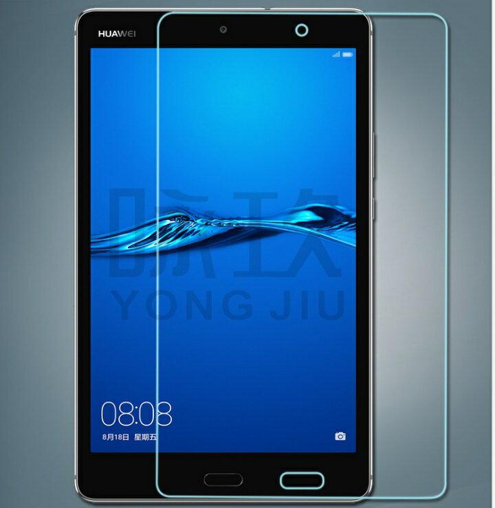 softbank MediaPad M3 Lite s 保護フィルム lites ガラスフィルム huawei m3 lite8 フィルム 保護 ガラス 強化ガラス 9H 液晶保護フィルム メディアパッド M3ライトS M3ライト 8 送料無料