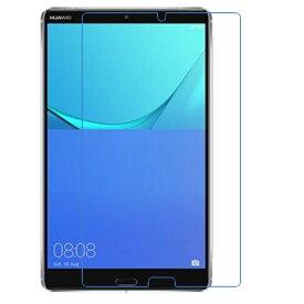 Huawei Mediapad M5 8.4 フィルム メディアパッド m5 8 液晶保護フィルム 保護フィルム 8.4インチ 液晶 保護フィルム 高光沢 防指紋 メール便 送料無料