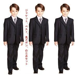 子供 スーツ キッズ 子供スーツ キッズスーツ 送料無料 {3点セット}縦縞 スーツ 子ども 子どもスーツ こどもスーツ フォーマル 結婚式 発表会 福袋 ジャケット/ベスト/ズボン 男の子 子供用ス