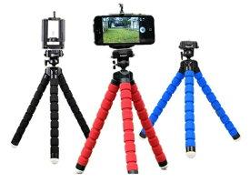 くねくね三脚 スマホ用三脚 デジカメ デジタルカメラ 三脚 iphone スタンド ホルダー iphone6 iphone7 iphone8 plus 卓上ホルダー スマートフォン 汎用ホルダー付 メール便 送料無料