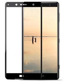 Xperia xz2 compact 全面保護フィルム docomo SO-05K ガラスフィルム xz2compact 強化ガラス 9H 曲面対応 全画面保護 メール便 送料無料