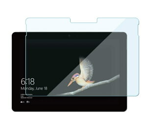 Microsoft Surface Go ブルーライトカット フィルム 保護 サーフェス ゴー ガラスフィルム マイクロソフト10.1インチ MHN-00014 強化ガラス 9H 超耐久 耐傷 指紋防止 メール便 送料無料