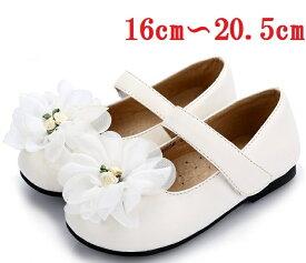 フォーマル 子供 フォーマルシューズ 女の子 靴 フォーマル靴 16/16.5/17.5/18/18.5/19/20/20.5cm 白フォーマル靴・女の子・子供 靴・キッズ シューズ 子供 子供靴・・七五三・発表会・結婚式・入学式 02P03Dec16