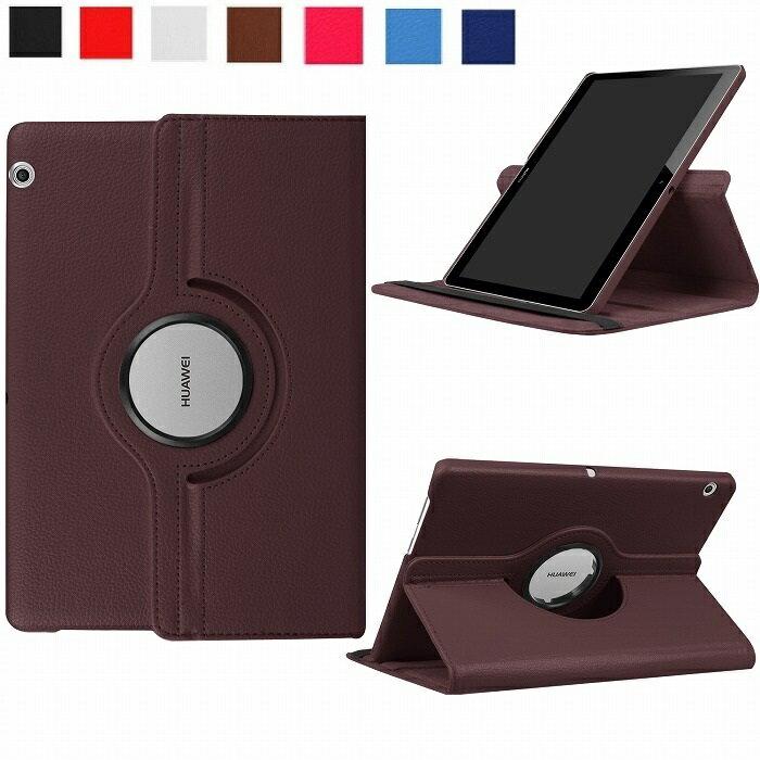 HUAWEI MediaPad T3 10 ケース AGS-L09 カバー AGS-W09 3点セット 保護フィルム タッチペン おまけ フィルム スタンドケース 360度回転式 スタンド メディアパッド