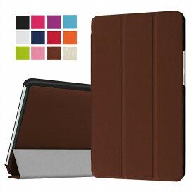 Huawei Mediapad M5 8.4 ケース 【タッチペン 保護フィルム 2枚付】 メディアパッド m5 8 カバー SHT-W09/AL09 8.4インチ スタンドケース スタンド メディアパッド メール便送料無料