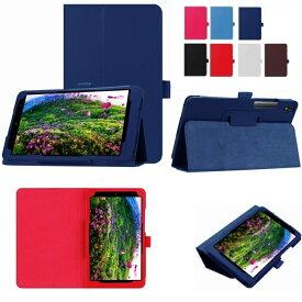 HUAWEI MediaPad M3 Lite 8 ケース lite8 カバー 3点セット 保護フィルム タッチペン おまけ フィルム 8.0インチ スタンドケース スタンドカバー ライト8 メディアパッド M3 ライト 8