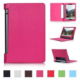 Lenovo YOGA Tab 3 10 ZA0H0027JP X50F ZA0A0005JP 10インチ ケース 【タッチペン 保護フィルム 2枚付】 Tablet3 10 カバー スタンドケース スタンド 送料無料 メール便