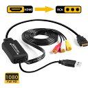 HDMIをコンポジットへ変換 Iseebiz HDMI to RCA/AV/コンポジット変換アダプター 1080P 車載モニター対応