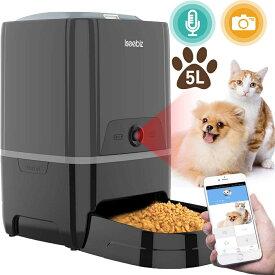 自動給餌器 猫 犬用 Iseebiz スマホで遠隔操作 カメラ付きペット自動餌やり機 5L大容量 1日6食まで タイマー式 アプリ対応 録音可 水洗い可能 ビデオカメラ 留守も安心オートペットフィーダー iOS Android対応 日本語対応アプリ 日本語説明書付 ブラック