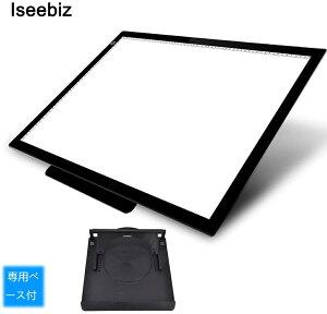 トレース台 LEDライトパッド light table 護眼 タッチスイッチ A2サイズ 超薄 厚さ5mm 3階段調光 省エネ 専門ベース付き 収納バッグ付き(A2)