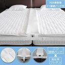 ベッド すきまパッド マットレスバンド ベルト 2点セット ベッドバンド 固定 連結 マットレス用隙間パッド ベッド ズ…