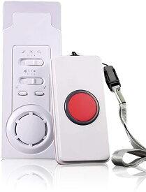 呼び出しベル ナースコール 介護用ブザー ワイヤレスチャイム 呼び鈴 緊急ボタン 電池式