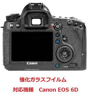 Canon PowerShot G16 EOS6D 6D液晶屏保護膜液晶防護具超薄的玻璃膠卷液晶玻璃膠卷保護膜強化玻璃高質量液晶畫面保護數位相機專用的照相機一眼單反佳能6D 02P03Dec16